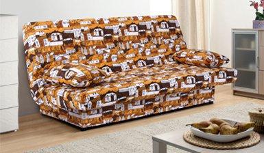 Недорогі дивани